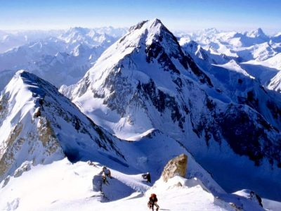 gasherbrum g1 expedition